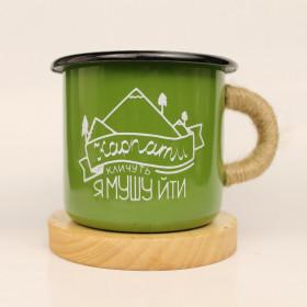 """Эмалированная кружка """"Карпати кличуть"""", зеленая"""