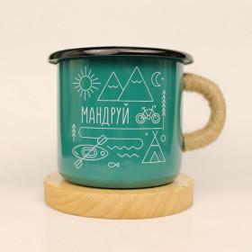 """Эмалированная кружка """"Мандруй"""", бирюзовый"""