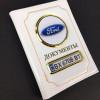 Автообложка из кожи для документов с номером и логотипом авто, белого цвета