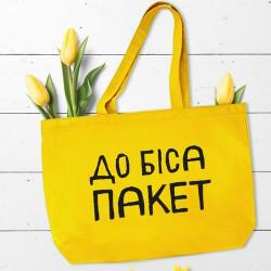 Экосумки с принтами, тканевые сумки шопперы, сумки для пляжа